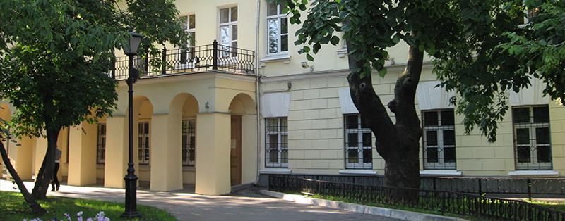 Лекция Виктории Салтыковой «Генеалогия как тренд» в Доме Гоголя