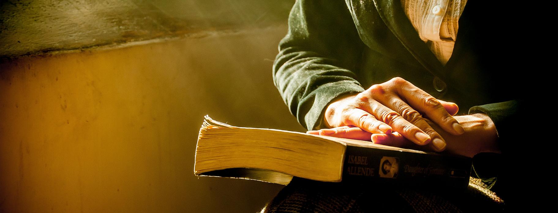 Мемуары: человеческие истории