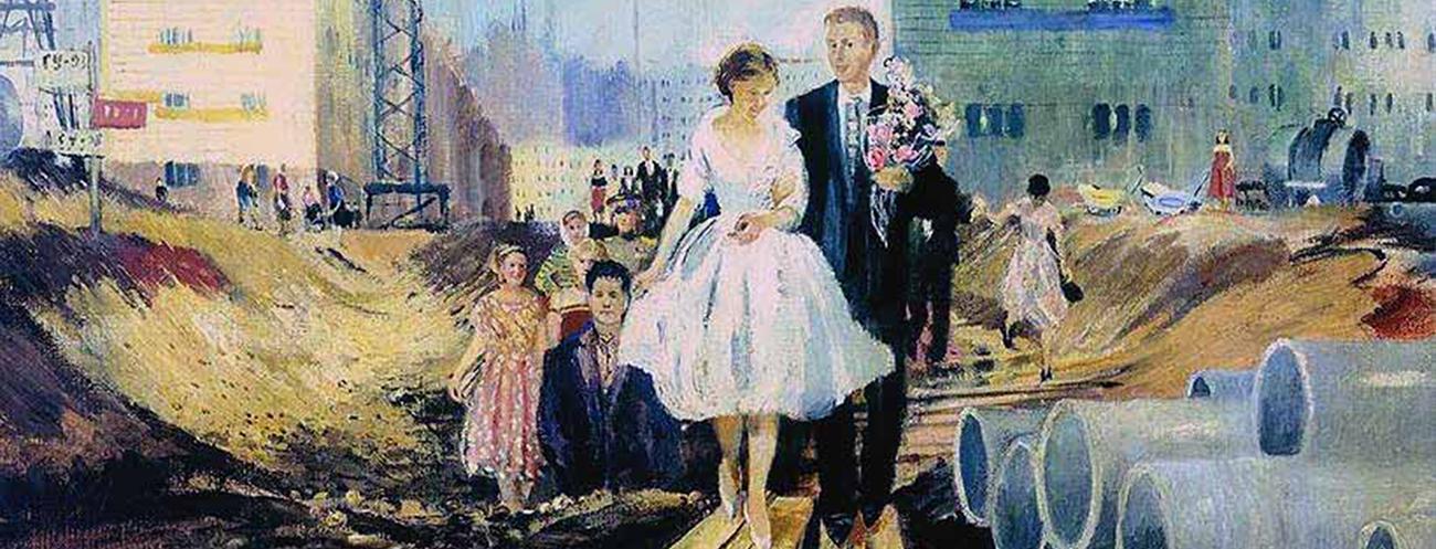 «История о том, как я женился…»