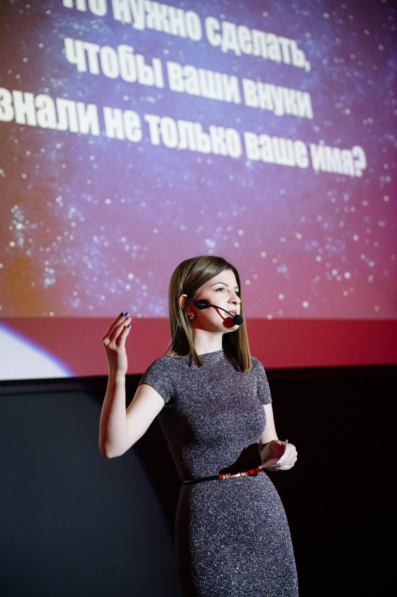 Виктория Салтыкова TEDx