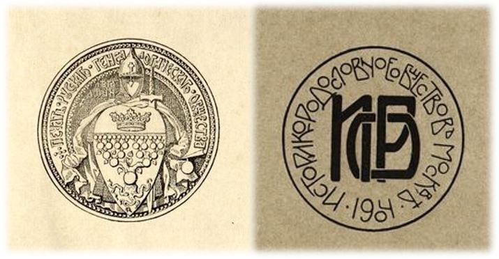 РГО и ИРО на страже дворянской генеалогии